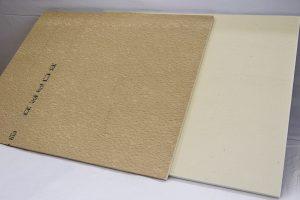 PIC-Lastre-isolanti-in-fibra-2-SW-PLUS-85-Board-1